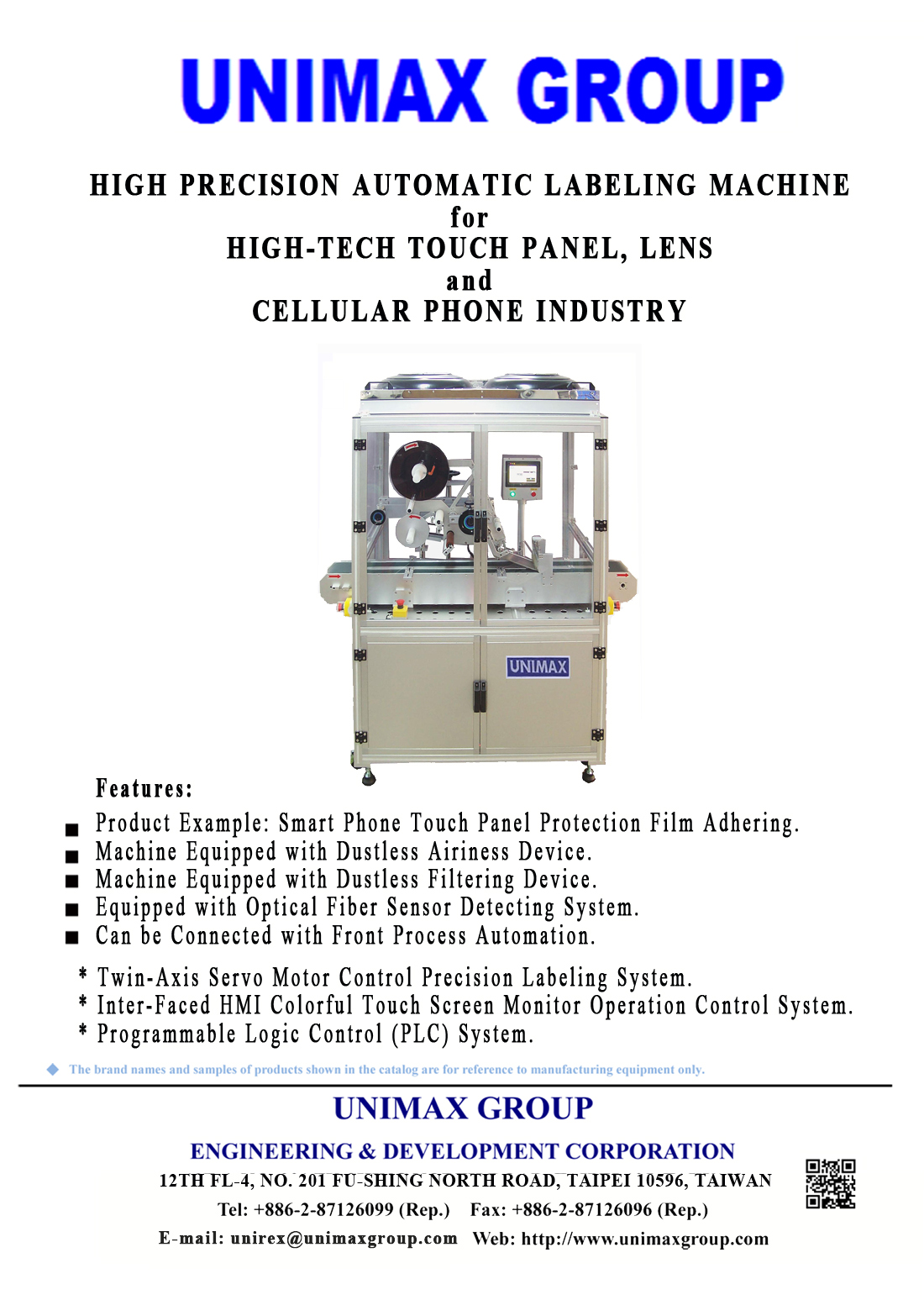 High-Tech Series 310B2 for High-Tech Touch Panel